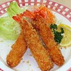(エビフライ えびフライ ) 特大エビフライ(33g×10尾)エビフライ 冷凍食品 お弁当 弁当 食品 食材 おかず 惣菜 業務用 家庭用 マルハニチロ