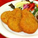 弁当 エビミックスフライ(60×10個) 冷凍食品 お弁当 弁当 食品 食材 おかず 惣菜 業務用 家庭用 ヤヨイ食品
