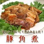 角煮 500g入り豚の角煮 約12〜14枚入り冷凍豚角煮