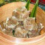 お弁当 シュウマイ(14g×50個) 学園祭 文化祭 食材