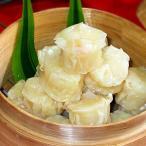 弁当 えびシュウマイ(16g×50個) 冷凍食品 お弁当