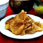 背肉 - 生姜焼き ポークロース しょうが焼き (300g) バーベキュー
