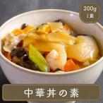中華丼 (200g)