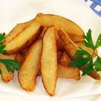 ポテト フライドポテト 袋 業務用 ナチュラルポテト(1kg) 学園祭 文化祭 食材