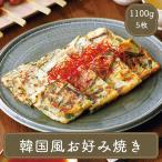韓国風お好み焼き(ピリ辛ダレ付き5枚) 冷凍食品 食品 業務用 家庭用