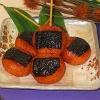 和菓子 揚げもち (3本)和菓子 学園祭 文化祭 食材
