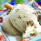 アイスクリーム 業務用 2リットルほうじ茶アイス