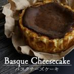 母の日 2021 プレゼント ギフト スイーツ カーネーション 付 送料無料 おしゃれ かわいい チーズケーキ 取り寄せ 国産 無添加 バスクチーズケーキ 5号