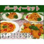 クリスマス ディナー&オードブル パーティー グルメ セット 送料無料 クリスマス