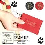 パスケース スヌーピー 二つ折り リール カードケース 定期入れ カード入れ レディース ICカード ロゴ 薄型 スリム 波シボ ポイント消化