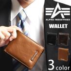 財布 メンズ 二つ折り 短財布 さいふ 多機能 カード収納 ビジネス 通勤 通学 定期入れ付き 小銭入れ 札入れ ALPHA アルファ インダストリーズ ポイント消化