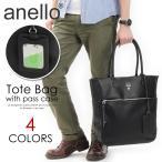 アネロ anello トートバッグ メンズ ヴィンテージクラフトレザー パスケース付トートバッグ 定期入れ付き A4 a4 大容量 大きめ 通勤 通学