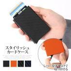 カードケース ワンタッチでカード出し入れ ミニ財布 合成皮革 メンズ レディース コンパクト カード収納 カードホルダー クレジットカード ICカード
