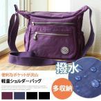 fcase-jp_czysbg00099