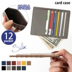 フラグメントケース カードケース 薄型 メンズ レディース レザー 本革 カード入れ カードホルダー シープスキン 定期入れ 薄い 母の日 ギフト ポイント消化