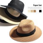ショッピングストローハット ハット 帽子 メンズ レディース 大きい 中折れハット ペーパーハット ユニセックス 麦わら帽子 サイズ調節 UV 紫外線 つば広 ストローハット ポイント消化