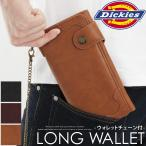 ディッキーズ Dickies 財布 長財布 メンズ ウォレットチェーン付きロングウォレット DICKIES 17723500 さいふ サイフ ワーク