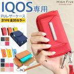 アイコス ケース カバー ホルダー メンズ レディース IQOS ケース 専用 PU シンプル ストラップ付き IQOS 2.4 Plus 電子たばこ 加熱式たばこ ポイント消化