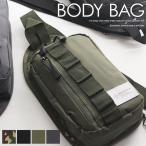 ボディバッグ メンズ ボディーバッグ ワンショルダーバッグ 斜めがけ ミリタリー 鞄 かばん 通学 サブバッグ 軽量 ビジネスバッグ ポイント消化