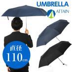 ショッピング無地 無地 折りたたみ傘 大判 60cm 軽量 折り畳み傘 おりたたみ傘 メンズ レディース レジャー カサ 傘 大判 梅雨 雨 雪 対策 即納