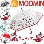 MOOMIN ムーミン キッズ傘 ジャンプ傘 親骨55cm 子供用 男の子 女の子 ジャンプ傘 かわいい 幼稚園 レイングッズ リトルミイ 即納