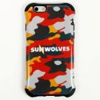 SUNWOLVES(サンウルブズ) オフィシャル iPhone 6/6S ケース(迷彩)【ラグビー グッズ 雑貨】SWIC002KM