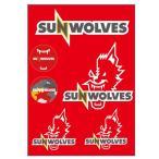 【50%OFF】SUNWOLVES(サンウルブズ) オフィシャル ウォールステッカー【ラグビー サポーター グッズ】SWWST001