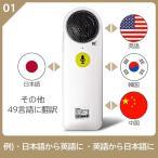 Langie(ランジー) 携帯型音声翻訳機 ボタンを押して話すだけで瞬時に翻訳(英語・中国語・韓国語など52言語対応)してくれます。 ラ..
