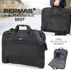 ガーメント メンズ BERMAS(バーマス) ファンクションギアプラスブリーフ No.60427 ブラック(Black)