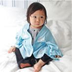 Asiso ベビー服 袴風 ロンパース 男の子 カバーオール 和服フォーマル 羽織 結婚式 出産祝い 初節句 (70, ブルー)