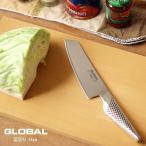 グローバル 包丁 GLOBAL GS-5 菜切り 14cm