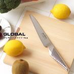 グローバル包丁・GLOBAL GS-11 フレキシブルナイフ 15cm