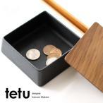 ショッピング小物 tetu accessory case・小物入れ(小泉誠 南部鉄 アクセサリーケース)