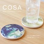 COSA coaster コーサコースター(吸水 キッチン雑貨 セラミック製 宇宙 惑星)