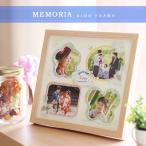 MEMORIA・メモリア キッズフレーム(KISHIMA キシマ 卓上 壁掛け 写真立て プレゼント ギフト 記念)