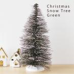 スパイス  クリスマス スノーツリー グリーン Mサイズ DLXN3012GR