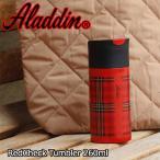 aladdin アラジン レッドチェックタンブラー 260ml(保温 保冷 水筒)