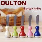 DULTON・ダルトン バターナイフ COLON(コロン)