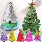 マジッククリスマスツリー(MAGIC CHRISTMAS TREE マジックツリー)