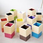 ショッピングごみ箱 W CUBEダストボックス(ゴミ箱 ごみ箱 ダストボックス)