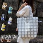 ショッピングエコ ROOTOTE flink ルートート フリンク(ショッピングバッグ 買い物バッグ エコバッグ)