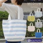 ROOTOTE・ルートート MEDIUM キャンバス(帆布 トートバッグ)