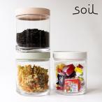 soil フードコンテナ グラス(珪藻土 ソイル けいそうど 保存容器 調味料入れ 調味料ケース キャニスター イスルギ)