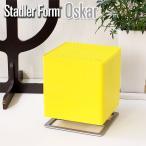Oskar エバポレーター・加湿器(アロマ加湿器 気化式加湿器 Stadler Form)
