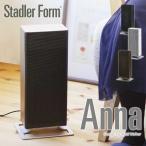 ショッピングファンヒーター Anna PTCファンヒーター(暖房器具 コンパクト Stadler Form)