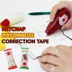 修正テープ CORRECTION TAPE(修正ペン magnet おもしろ文具 ユーモアグッズ ミニチュア 調味料)