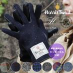 ヘミングス Harris Tweed ハリスツイード HOARD グローブ(レディース 手袋 スマートフォン タッチパネル)