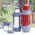 aladdin ニューチャレンジャー ステンレスボトル(保温 保冷 アラジン 魔法瓶 水筒)