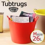 TUBTRUGS タブトラッグス Mサイズ 26L(レッドゴリラ ゴリラタブ バスケット 収納かご カゴ バケツ)