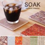 SOAK coaster・ソーク コースター(吸水 キッチン雑貨 セラミック製)